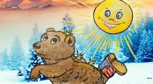 Чому ведмідь клишоногий фото №1