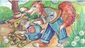 КДР 4 Як Братчик Кролик перехитрував Братчика Лиса фото №1