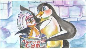Пінгвіня Джо та черепашка Джейн фото №1