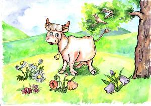 Смілива корова (за фінансової підтримки Ігоря Кочмарського) фото №1
