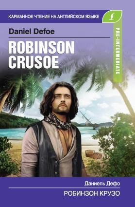 Робинзон Крузо / Robinson Crusoe фото №1