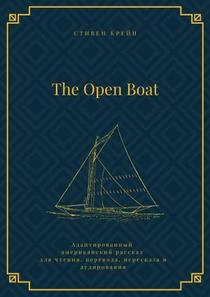 The OpenBoat. Адаптированный американский рассказ для чтения, перевода, пересказа иаудирования фото №1
