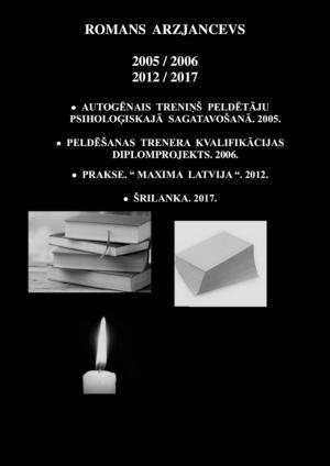 2005/ 2006/ 2012/2017 фото №1