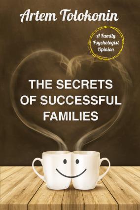 The Secrets of Successful Families фото №1