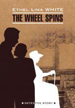 Колесо крутится. Леди исчезает / The Wheel Spins. The Lady Vanishe фото №1