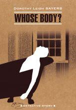 Чье тело? / Whose Body? фото №1