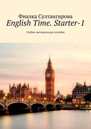English Time. Starter-1. Учебно-методическое пособие фото №1