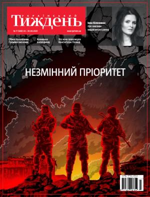 Український тиждень № 17 (24.04 - 30.04)