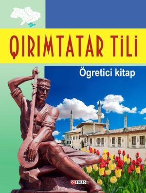 Qırımtatar tili. Ögretici kitap (Кримськотатарська мова)  фото №1