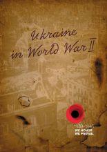 Ukraine in World War 2 фото №1