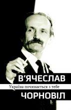 Україна починається з тебе фото №1
