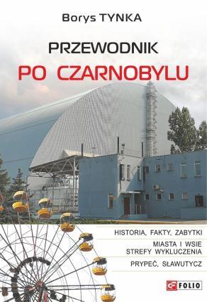 Przewodnik po Czarnobylu фото №1