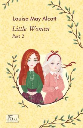 Little Women, part 2 фото №1