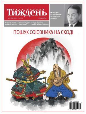Український тиждень № 12 (26.03 - 01.04) фото №1