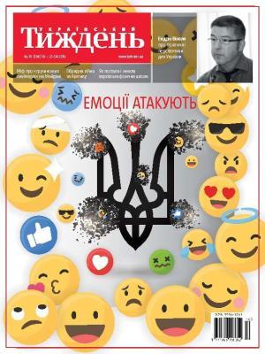 Український тиждень № 16 фото №1