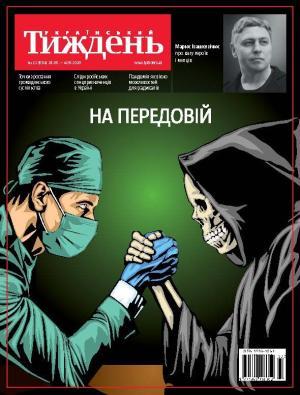 Український тиждень №22 (28.05 - 04.06)