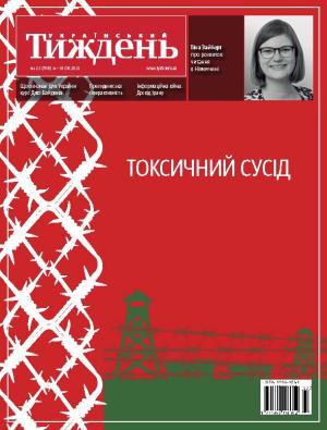 Український тиждень № 22 (04.06 - 10.06) фото №1
