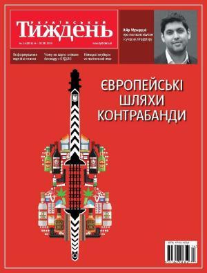 Український тиждень № 24 фото №1