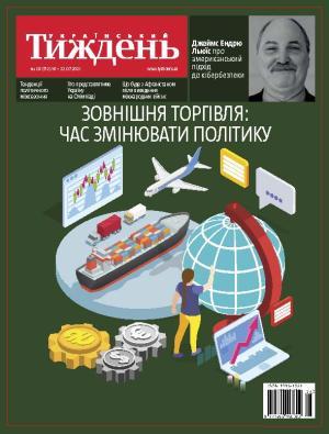 Український тиждень № 28 (16.07 - 22.07) фото №1