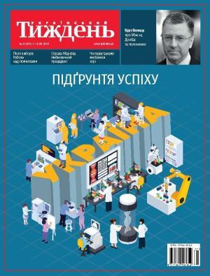 Український тиждень № 31 фото №1