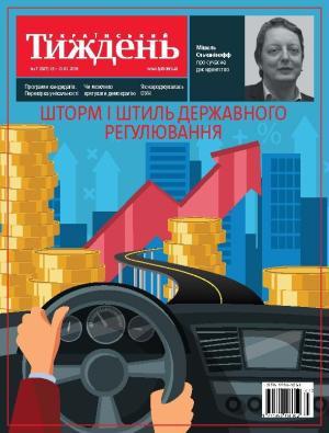 Український тиждень № 7 фото №1