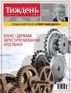 Український тиждень № 8 (26.02 - 4.03) фото №1