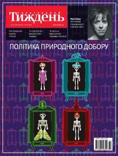 Український тиждень № 1-2