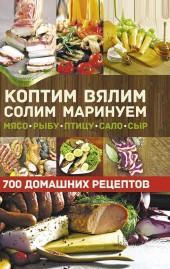 Коптим, вялим, солим, маринуем мясо, рыбу, птицу, сало, сыр фото №1