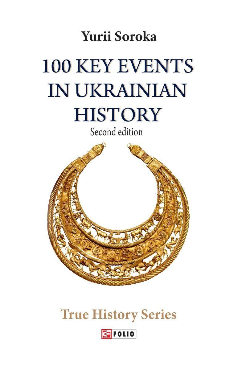 100 Key Events in Ukrainian History. Second edition фото №1