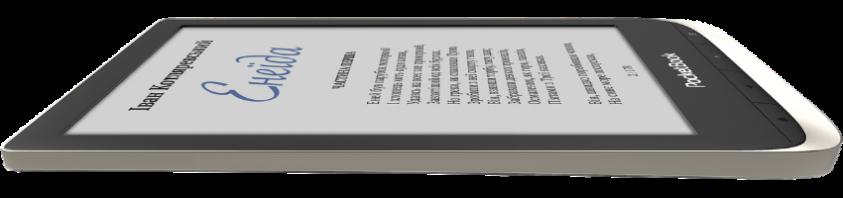 PocketBook 633 Color Moon Silver фото 4