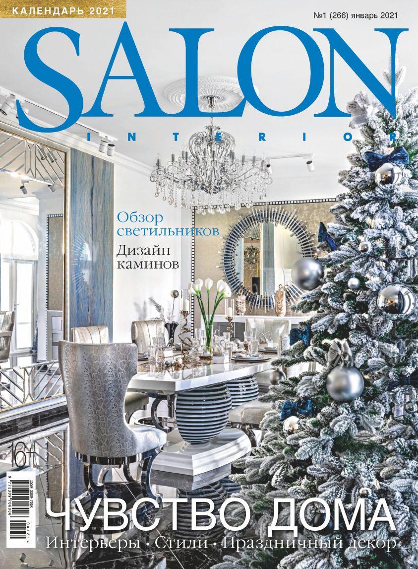 SALON-interior №01/2021 фото №1