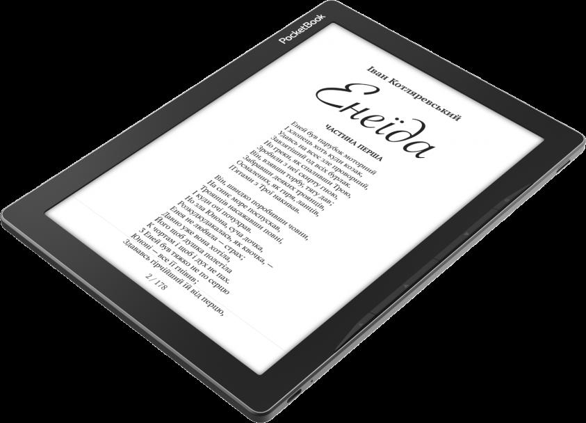 PocketBook 970 фото 6