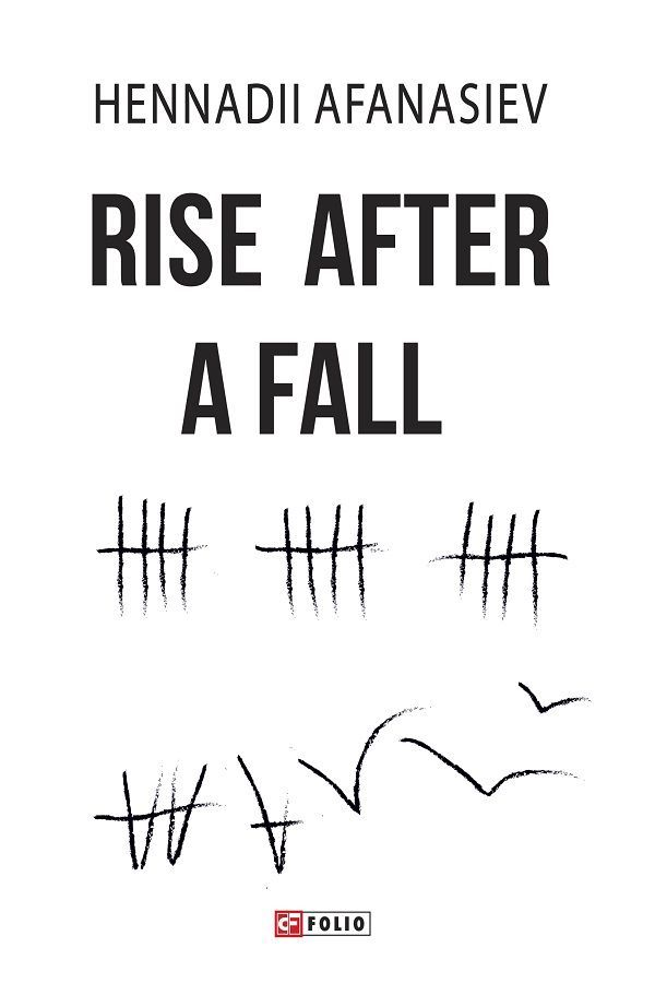 Rise after a Fall фото №1