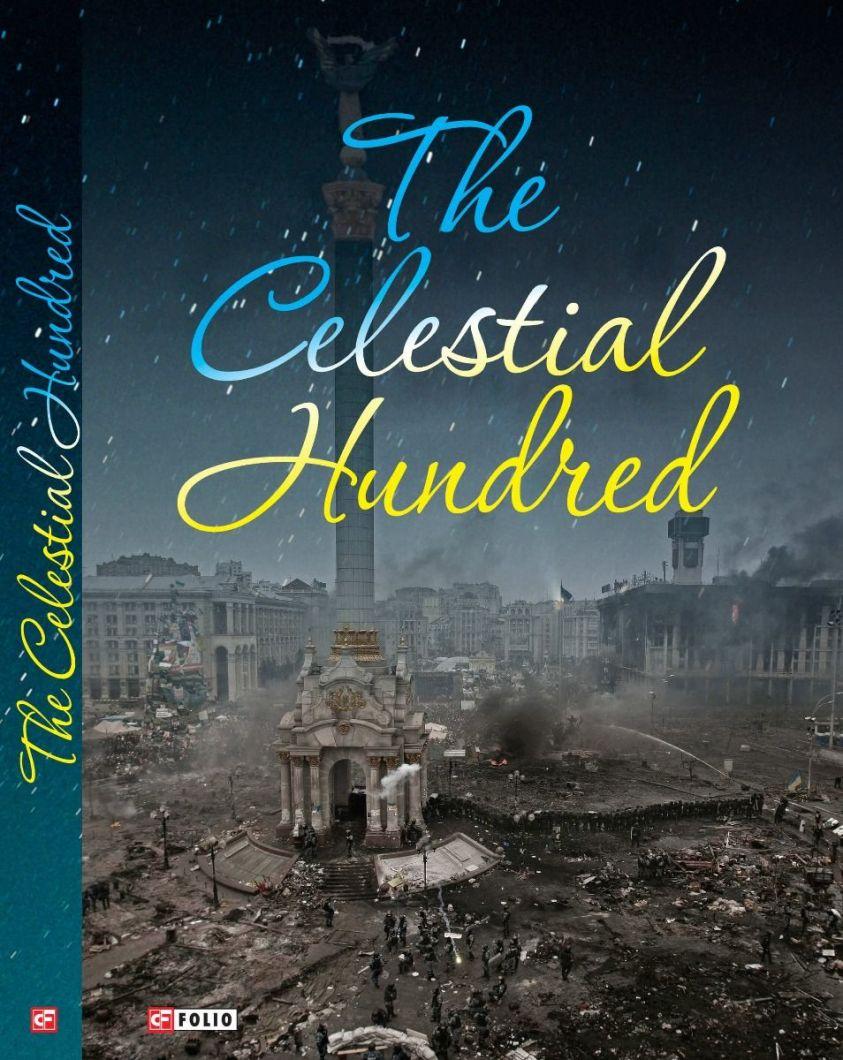 The Celestial Hundred фото №1