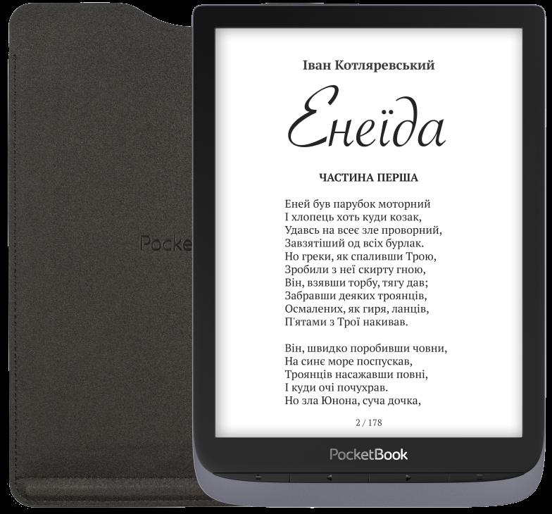 PocketBook 740 Pro  PB740-3 фото 8