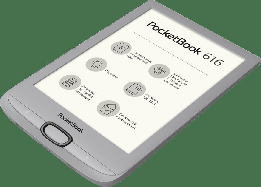 PocketBook 616 Matte Silver фото 3