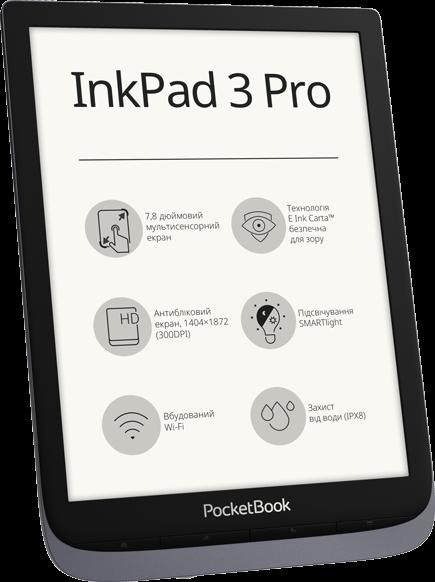 PocketBook InkPad 3 Pro Metallic Grey 740-2 фото 3