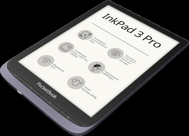 PocketBook InkPad 3 Pro Metallic Grey 740-2 фото 4