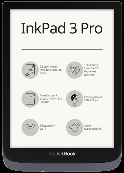 PocketBook InkPad 3 Pro Metallic Grey 740-2 фото 1