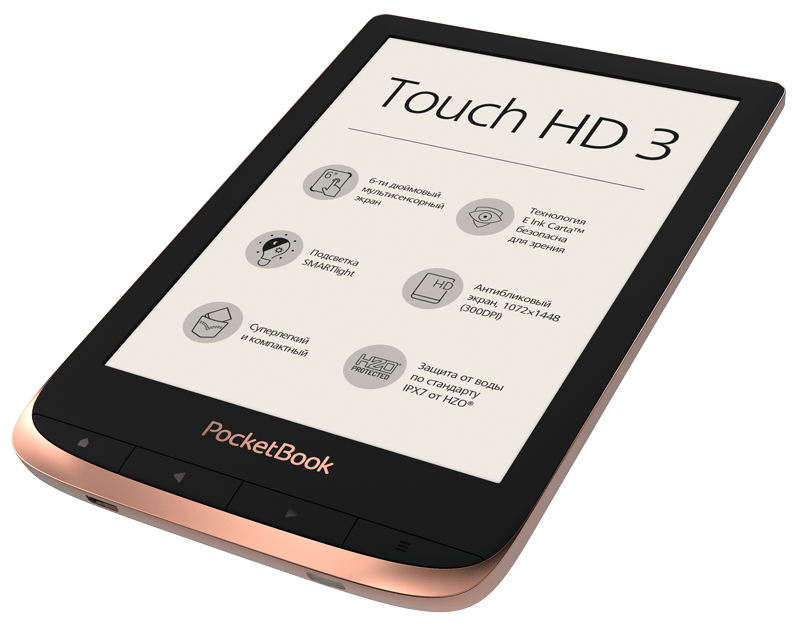 PocketBook Touch HD 3 Spicy Copper 632 фото 4