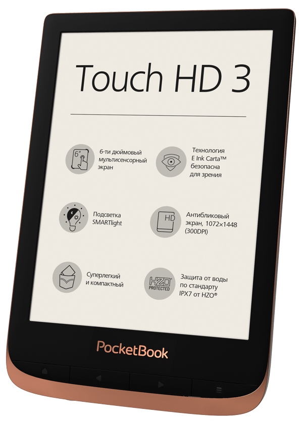 PocketBook Touch HD 3 Spicy Copper 632 фото 3