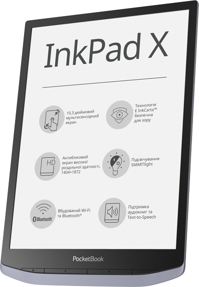 PocketBook InkPad X Metallic Grey 1040 фото 3