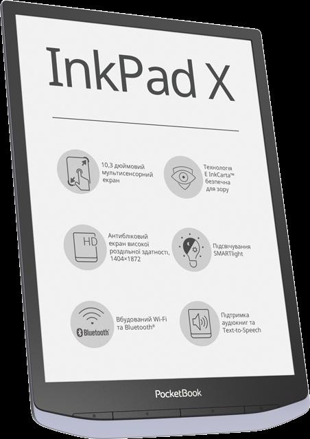 PocketBook InkPad X Metallic Grey 1040 фото 2