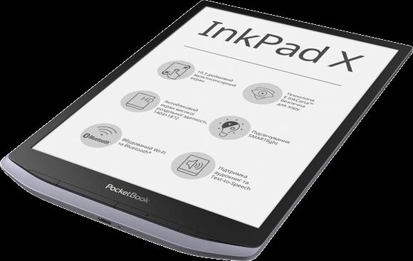 PocketBook InkPad X Metallic Grey 1040 фото 4