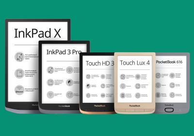 Не ризикуйте гарантійною підтримкою - купуйте офіційні рідери PocketBook