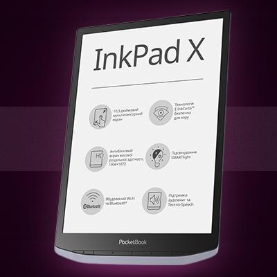 PocketBook InkPad X расширяет горизонты с 10,3-дюймовым экраном и аудио