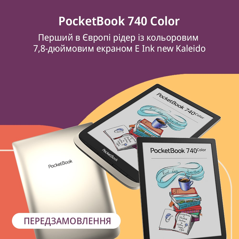 PocketBook 740 Color