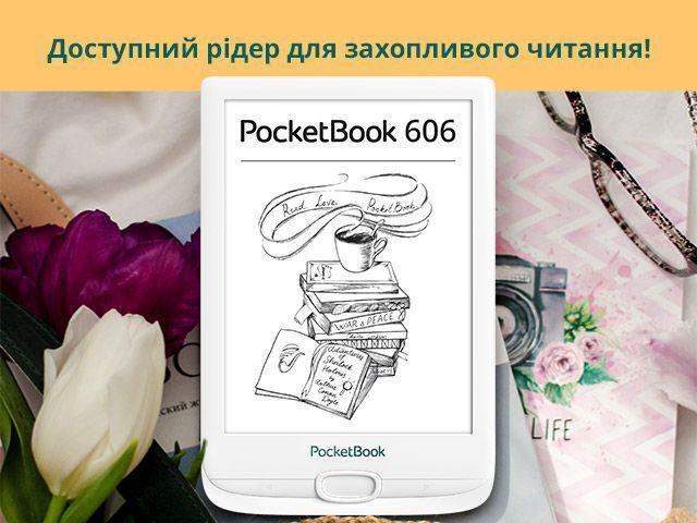 PocketBook 606